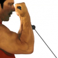 Biceps Cable Curls - Exercise Technique