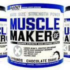 Giant Sports Muscle Maker Review
