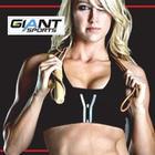 Giant Sports Giant Sleep Review
