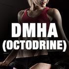 DMHA (Octodrine)